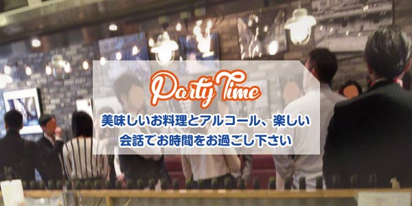partytime600x300