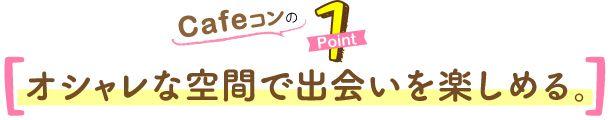 point-1