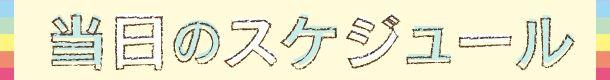 r-heiseijyoshi20daidanshi-09