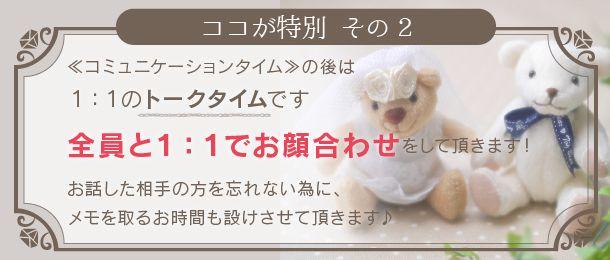 r-kp_konkatsu-042