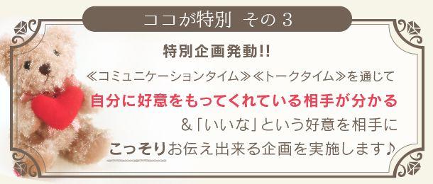 r-kp_konkatsu-052