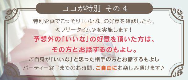 r-kp_konkatsu-062