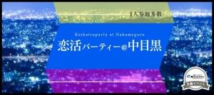 kp-nakameguro_banner-1