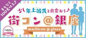machicon_ginza-05