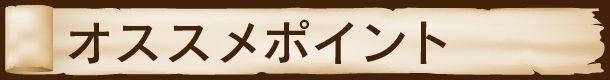 nazotoki_sozai-02