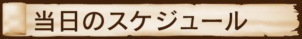 nazotoki_sozai-05
