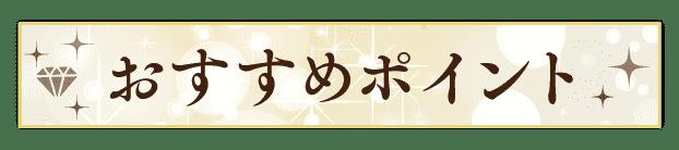 r-hanano20-06