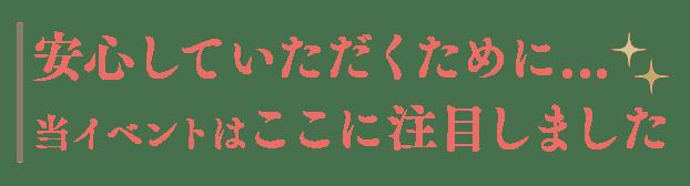 r-hanano20-12