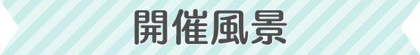 r-kawaii1-1blue_title11