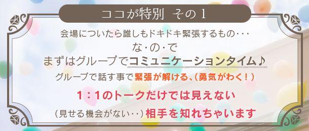 r-kp_tokubatsu-03