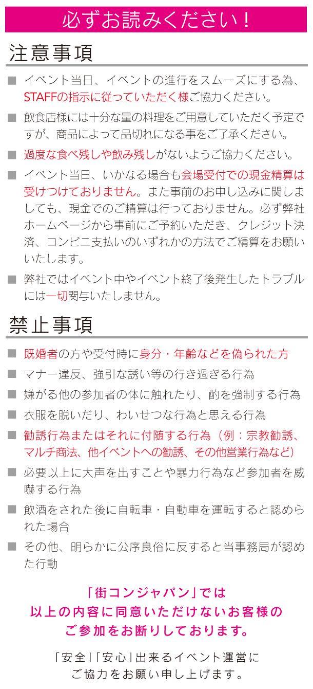 rule18 (1)
