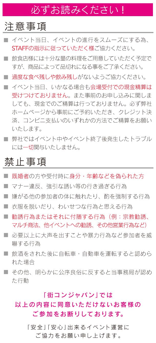 rule7