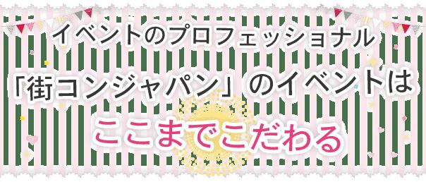 tokimeku_n_kodawaru