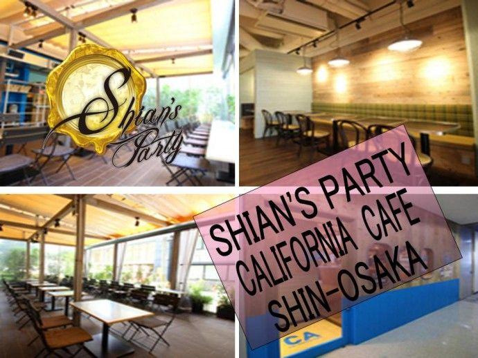新大阪カリフォルニアカフェ1