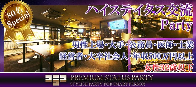 0619京都still333MJ