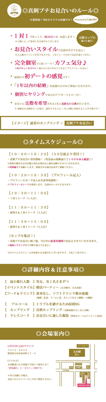 太田_1030