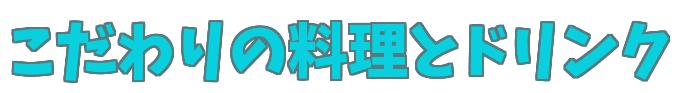 freefont_logo_keifont (18)