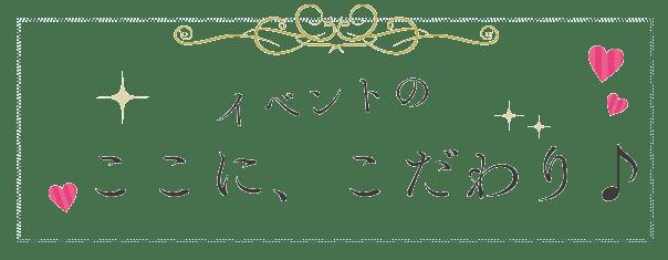 mature_kodawari