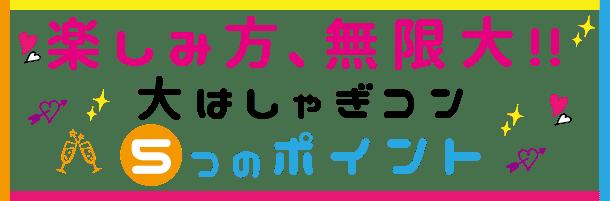 ohasyagi_sozai-07
