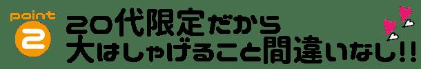 ohasyagi_sozai-09