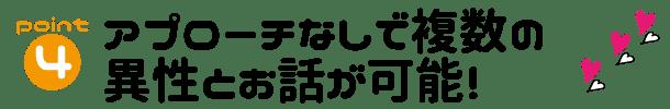 ohasyagi_sozai-11