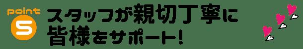 ohasyagi_sozai-12