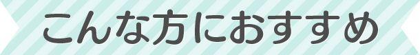 r-kawaii1-1blue_title06