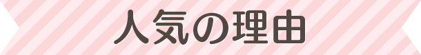r-kawaii1-1pink_title07