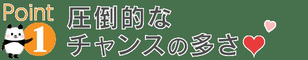 r-ueno-07