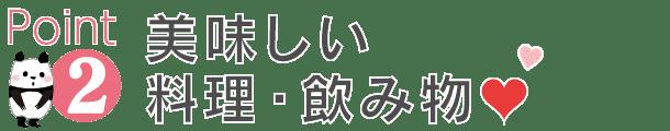 r-ueno-08
