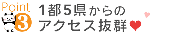 r-ueno-09