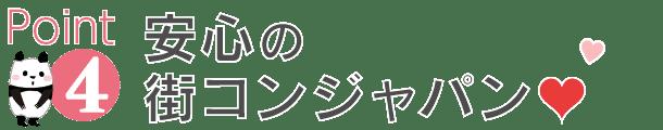 r-ueno-10