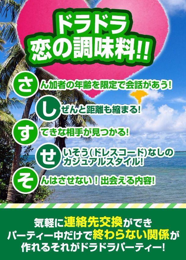 イメージ説明夏2