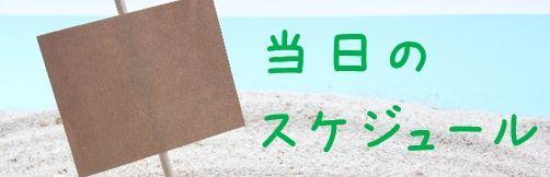 Baidu IME_2016-6-26_19-3-19