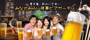 Y00429_banner