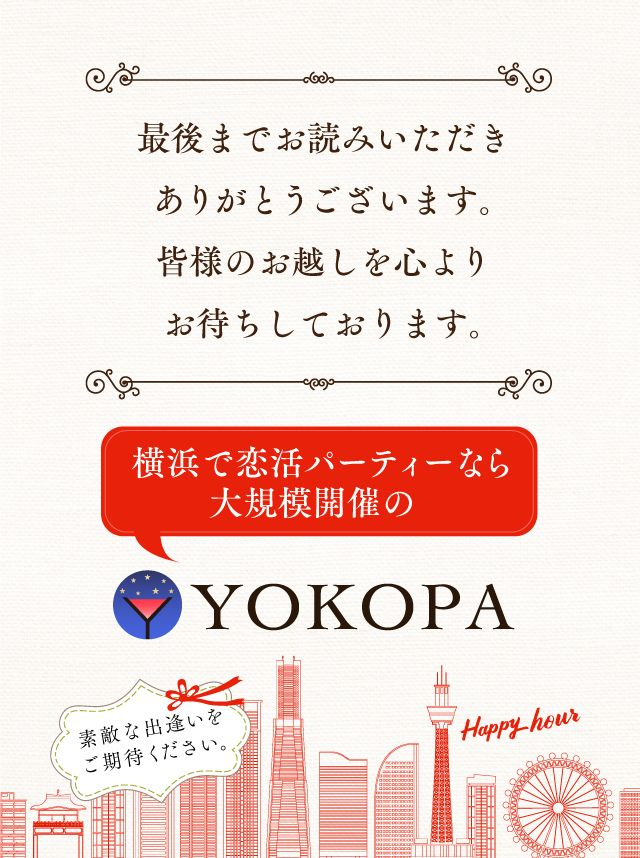 YOKOPA03