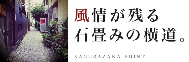 kagura_parts-01