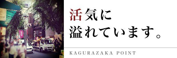 kagura_parts-02