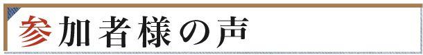 kagura_parts-06
