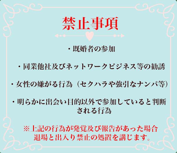 kinshi (1)