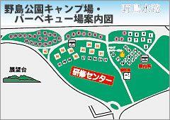 野島公園案内図