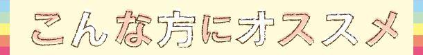 r-heiseijyoshi20daidanshi-10
