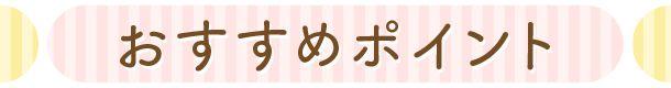 r-kawaii2-1_title04