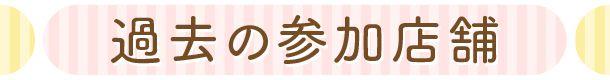 r-kawaii2-1_title081