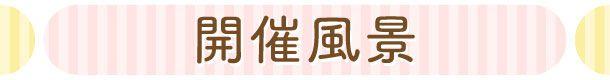 r-kawaii2-1_title13