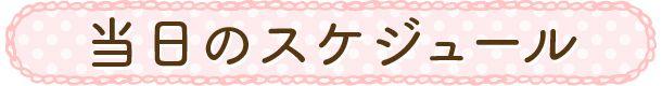 r-kawaii3-1_title10