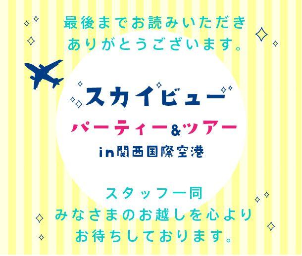 r_sky-pt-06
