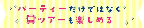 r_sky-pt-07