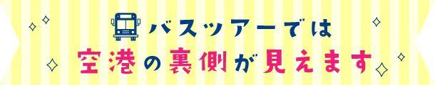 r_sky-pt-09