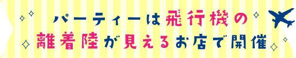 r_sky-pt-12